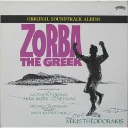Theodorakis Mikis – Zorba The Greek (  Soundtrack )|Casablanca – 6337 242