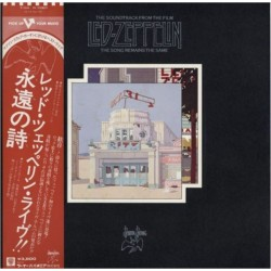 Led Zeppelin ‎– The Soundtrack From The Film The Song Remains The Same|1976 Swan Song ‎– P-5544~5N-Japan Press
