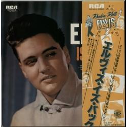 Presley Elvis – Elvis Is Back!|1977     RCA – RVP-6213-Japan-Press