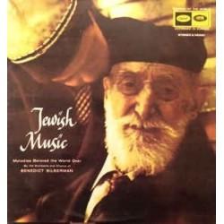 Silberman Benedict & Chorus & Orchestra – Jewish Music Capitol Records – DT 10064