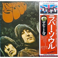 Beatles ‎The – Rubber Soul|1976     Apple Records ‎– EAS-80555-Japan Press