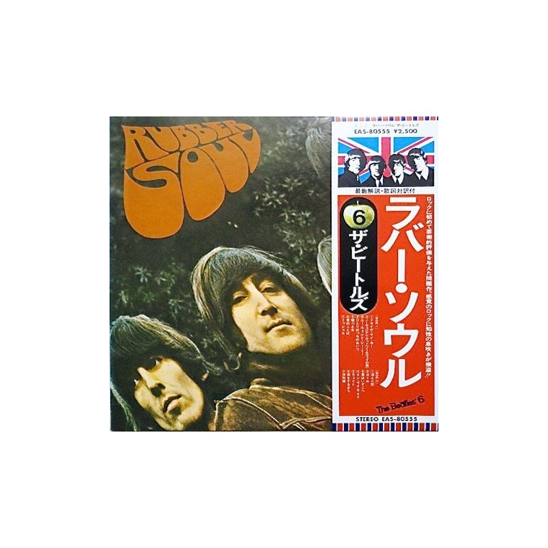 Beatles The – Rubber Soul 1976     Apple Records – EAS-80555-Japan Press