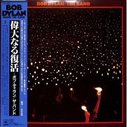 Dylan Bob / The Band ‎– Before the Flood|1982    CBS/Sony ‎– 36AP 2348~9-Japan Press