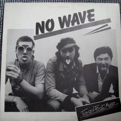 Tsiegen Foot Music – No Wave|1981     Demo Sound Records – LP-120430