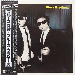 Blues Brothers ‎The –...