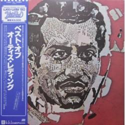 Redding Otis – The Best Of...