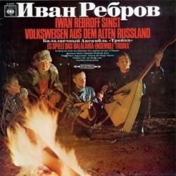 Rebroff Iwan Singt Volksweisen Aus Dem Alten Russland 1967 CBS S 63059