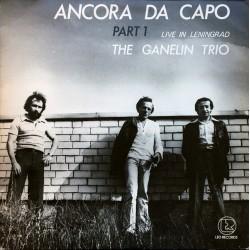 Ganelin Trio The – Ancora...
