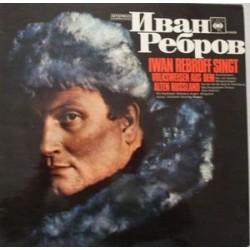 Rebroff Ivan– Ivan Rebroff Singt Volksweisen Aus Dem Alten Russland II 1969 CBS – 63233