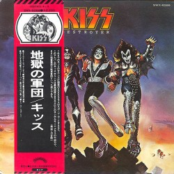 Kiss – Destroyer 1976...