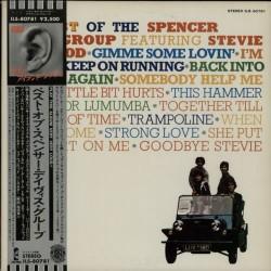 The Spencer Davis Group...