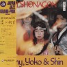 Jimmy, Yoko & Shin ‎– Sei Shonagon|1978 Three Blind Mice ‎– TBM-4001