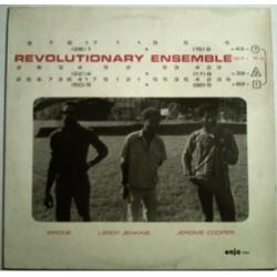 Revolutionary Ensemble – Same|1977     Enja 3003